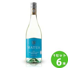 サッポロ マトゥアリージョナル・ソーヴィニヨン・ブラン・マルボロRegionalSauvignonBlancMarlbourough定番 白ワイン ニュージーランド 750 ml×6本 ワイン【送料無