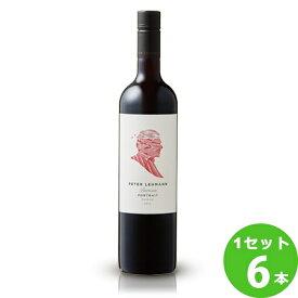 ピーター・レーマン・ワインズ ポートレート シラーズPortrait Shiraz定番 750 ml ×6本 オーストラリア  サッポロビール ワイン【送料無料※一部地域は除く】