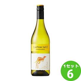 サッポロ カセラ・ファミリー・ブランズ[yellowtail][イエローテイル]シャルドネ 白ワイン オーストラリア 750ml×6本 ワイン【送料無料※一部地域は除く】