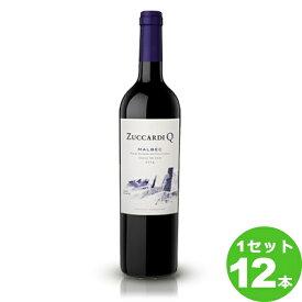 ファミリア・ズッカルディズッカルディ・キュウマルベックZuccardiQMalbec定番 750 ml ×12本 アルゼンチン  サッポロビール ワイン【送料無料※一部地域は除く】