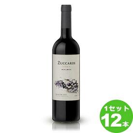 ファミリア・ズッカルディズッカルディ・セリエ・アマルベックZuccardiSERIEAMalbec定番 750 ml ×12本 アルゼンチン  サッポロビール ワイン【送料無料※一部地域は除く】