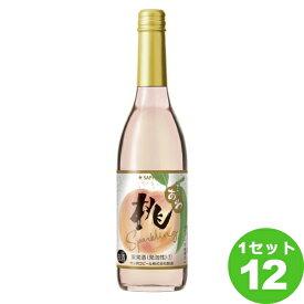 サッポロ 桃のワイン スパークリング 600ml×12本 ワイン【送料無料※一部地域は除く】【取り寄せ品 メーカー在庫次第となります】