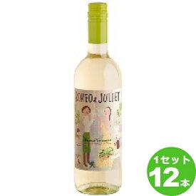 モンテ物産 モンテベッロ ロミオ&ジュリエット・ビアンコ 白ワイン イタリア/ヴェネト750ml×12本 ワイン【送料無料※一部地域は除く】【取り寄せ品 メーカー在庫次第となります】