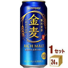 サントリー金麦500ml(24本入)「発泡酒・第3」サントリーHD