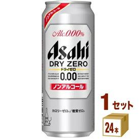 アサヒ ドライゼロ 500 ml×24 本×1ケース (24本) ノンアルコールビール【送料無料※一部地域は除く】