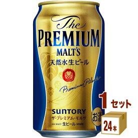 【法人】サントリー ザ・プレミアムモルツ 350ml×24本(個)×1ケース ビール 【神泡サーバーはシールで応募】