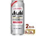 アサヒ ドライゼロ 500 ml×24 本×2ケース (48本) ノンアルコールビール【送料無料※一部地域は除く】