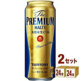 サントリー ザ・プレミアムモルツ 500ml×24本×2ケース (48本) ビール【送料無料※一部地域は除く】