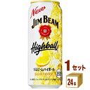 サントリ− ジムビームハイボール缶 500 ml×24 本×1ケース (24本) チューハイ・ハイボール・カクテル