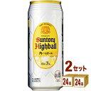 サントリー 角ハイボール 缶 500ml×24本×2ケース (48本) チューハイ・ハイボール・カクテル【送料無料※一部地域は…