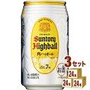 サントリー 角ハイボール 缶 350ml×24本×3ケース チューハイ・ハイボール・カクテル