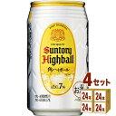 サントリー 角ハイボール 缶 350ml×24本×4ケース チューハイ・ハイボール・カクテル