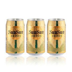 サンサン オーガニックビール 350ml(24本入)×3ケース ヤッホーブルーイング(長野)クラフトビール【送料無料※一部地域は除く】