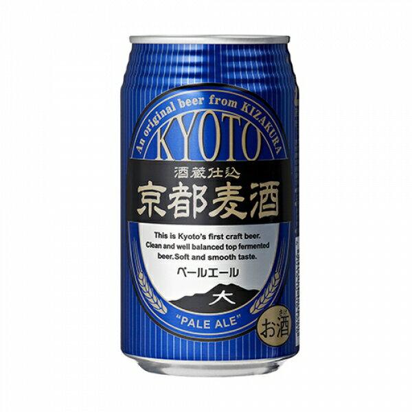 【ママ割最大9倍】黄桜京都麦酒ペールエール 缶 350ml 黄桜(京都) 5,000円(税込)以上のお買い物で使えるクーポン