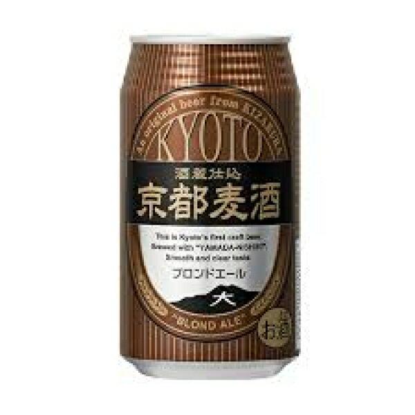 【ママ割最大9倍】黄桜京都麦酒 ブロンドエール 缶350ml 黄桜(京都) 5,000円(税込)以上のお買い物で使えるクーポン