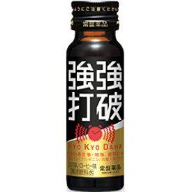 常盤 強強打破 瓶50ml×50本 常盤薬品工業【健康飲料】