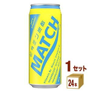 マッチ 480ml×24本 缶