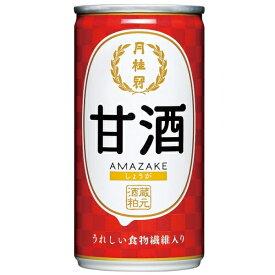 月桂冠甘酒しょうが入缶190ml×30本月桂冠(京都) 飲料【送料無料※一部地域は除く】