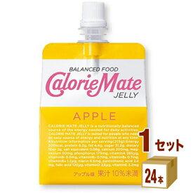 大塚製薬 カロリーメイト ゼリー アップル味 215g×24本×1ケース (24本) 飲料【送料無料※一部地域は除く】