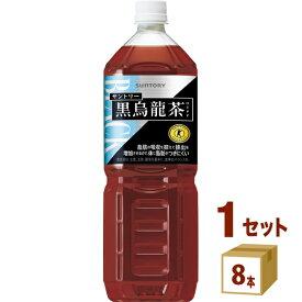 サントリー 黒烏龍茶 1.4l(1400ml)PET×8本入「飲料」サントリーフーズ
