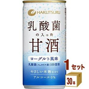白鶴 乳酸菌の入った甘酒 190 g×30本×1ケース (30本) 飲料【送料無料※一部地域は除く】
