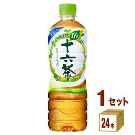 アサヒ 十六茶 ペット 630ml×24本×1ケース (24本) 飲料【送料無料※一部地域は除く】