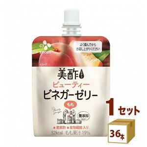 CJフーズジャパン 美酢 ミチョ ビネガーゼリーもも 130g×36本×1ケース (36本) 飲料【送料無料※一部地域は除く】