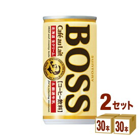 【2CS】BOSS サントリーコーヒー ボス カフェオレ185g×60本 サントリーボス飲料サントリーフーズ 飲料【送料無料※一部地域は除く】