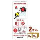 キッコーマンソイ 豆乳飲料紅茶パック 200ml×18本×2ケース (36本) 飲料【送料無料※一部地域は除く】