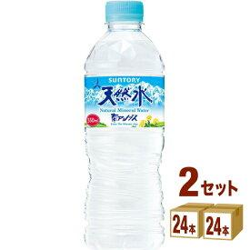 サントリー 南アルプス 天然水 ペットボトル 550ml×24本×2ケース (48本) 飲料【送料無料※一部地域は除く】
