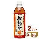 日本サンガリア すばらしい烏龍茶ペット 500ml×24本×2ケース (48本) 飲料【送料無料※一部地域は除く】