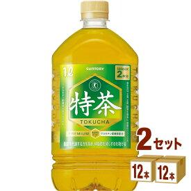 サントリー伊右衛門特茶1l(1000ml)PET 24本入【特定保健用食品】【飲料】サントリーフーズ