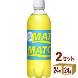 大塚食品 大塚食品 MATCHマッチ PET500ml×24本入大塚食品 500ml×48本(個) 飲料【送料無料※一部地域は除く】