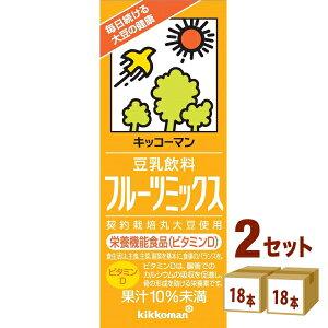 キッコーマンソイ 豆乳飲料フルーツミックス 200ml×18本×2ケース (36本) 飲料【送料無料※一部地域は除く】