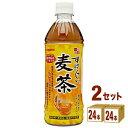 日本サンガリア サンガリアすばらしい麦茶ペット新 500ml×24本×2ケース (48本) 飲料【送料無料※一部地域は除く】