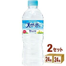 サントリー 天然水 ペットボトル 550ml×24本×2ケース (48本) 飲料【送料無料※一部地域は除く】 水