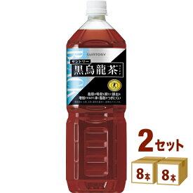 サントリー 黒烏龍茶ペット(1.4L) 1400ml 16本 飲料【送料無料※一部地域は除く】