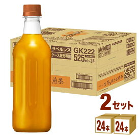 キリン 生茶 ほうじ煎茶 ラベルレス ケース販売品 525ml×24本×2ケース (48本) 飲料【送料無料※一部地域は除く】