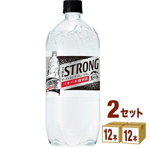 サントリー THE STRONG 天然水スパークリング 1050ml×12本×2ケース (24本) 飲料【送料無料※一部地域は除く】