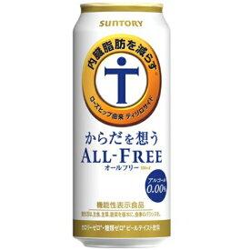 サントリー からだを想うオールフリー 500ml×24本×2ケース (48本) 飲料【送料無料※一部地域は除く】