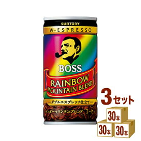 【3CS】BOSS サントリー コーヒー ボス レインボーマウンテンブレンド 185g×90本 サントリーボス飲料サントリーフーズ 飲料【送料無料※一部地域は除く】