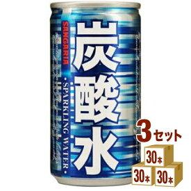 サンガリア 炭酸水 缶 185ml×30本×3ケース(90本) 飲料【送料無料※一部地域は除く】