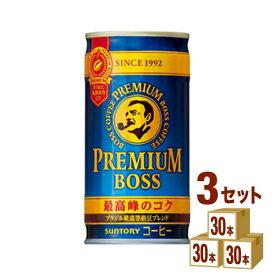 【3CS】BOSS サントリー コーヒー ボス プレミアムボス 185g×90本 サントリーボス飲料サントリーフーズ 飲料【送料無料※一部地域は除く】