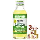 ハウスウェルネスフーズ C1000ビタミンレモンクエン酸瓶 140 ml×30本×3ケース (90本) 飲料【送料無料※一部地域は除…