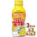 ハウスウェルネスフーズ PERFECT VITAMIN (パーフェクトビタミン)1日分のビタミン グレープフルーツ味 120ml×30本…