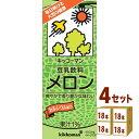 キッコーマンソイ 豆乳飲料メロンパック 200ml×18本×4ケース (72本) 飲料【送料無料※一部地域は除く】