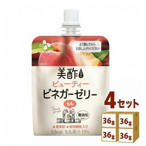 CJフーズジャパン 美酢 ミチョ ビネガーゼリーもも 130g×36本×4ケース (144本) 飲料【送料無料※一部地域は除く】