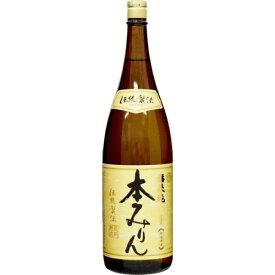 白扇酒造(岐阜) 福来純伝統製法熟成本みりん 岐阜県1800ml×1本 調味料