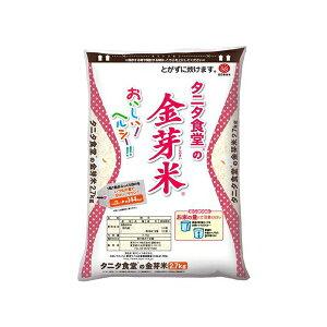 東洋ライス タニタ食堂の金芽米 無洗米 2700g×1袋 食品