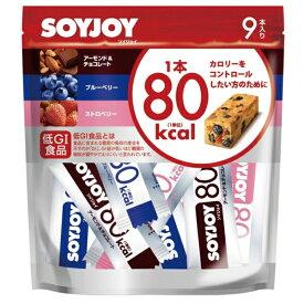 大塚製薬 SOYJOY〔ソイジョイ〕 カロリーコントロール80 9本×8個入 大塚製薬 食品